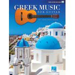 Greek music for guitar